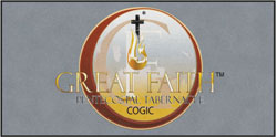 "5' x 10' (58"" x 119"") Digiprint HD GREAT FAITH CHURCH Indoor Logo Mat"